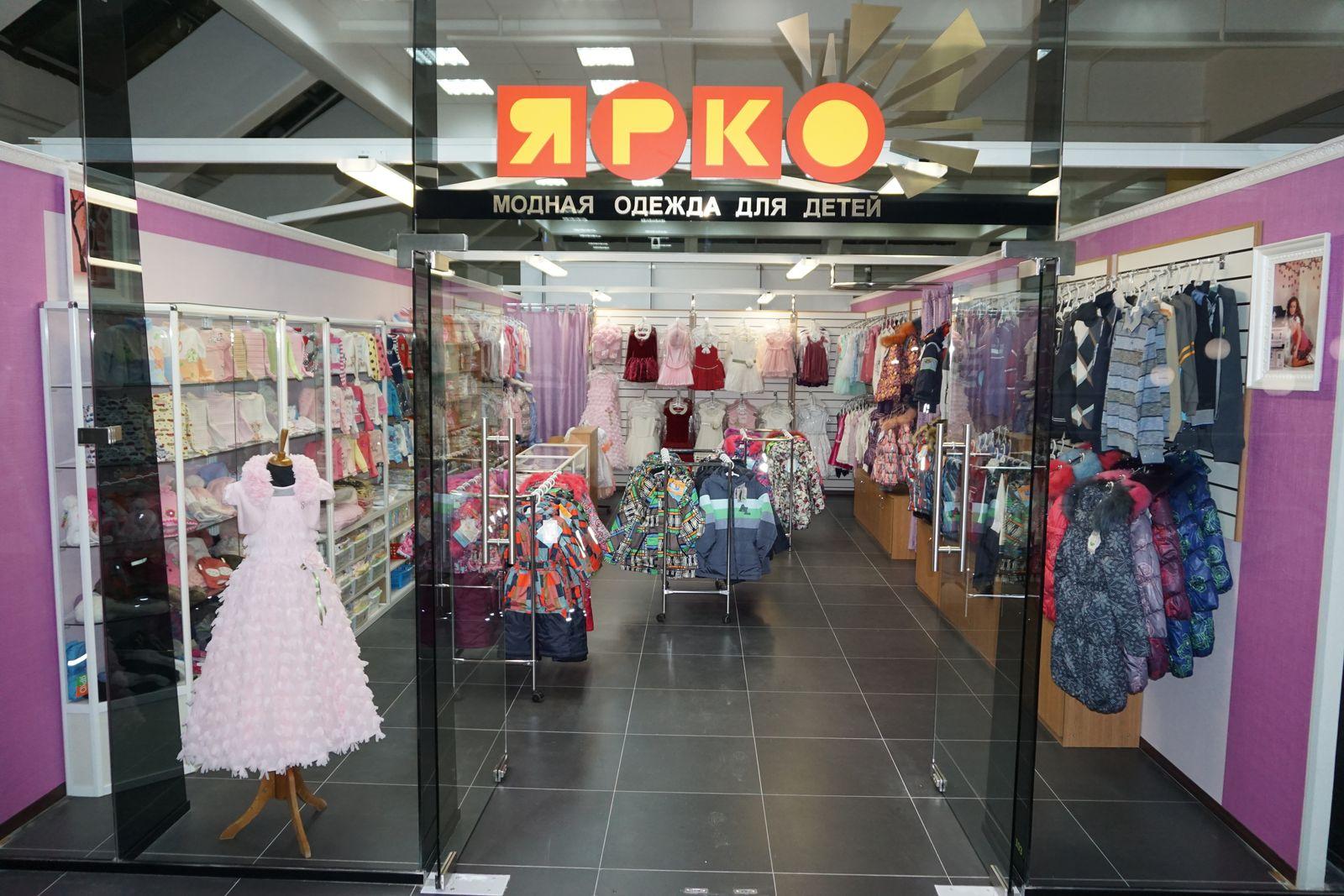4c1ec162a30 Магазины в торговом центре